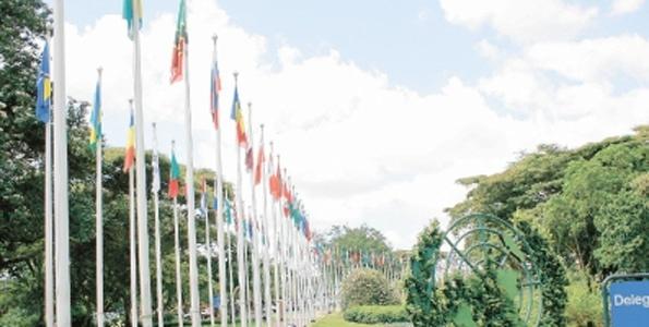 United Nations' Nairobi Office