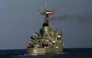 Ciidamada Iran Oo Weeraray Doon Budhcad Badeed Ka Afduubtey