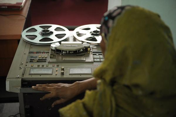 Radio Mogadishu archive