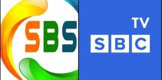 Telefiishanada SBS Iyo SBC Kuma Kala Duwana Dibin-Daabyada Somaliland