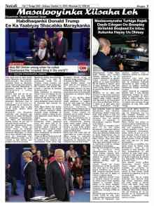 Page 6 Of Saxafi Issue 1643 On October 11 2016 | Saxafi