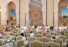 King Salman Hosts Annual Reception For Heads Of State