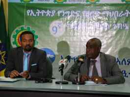 International Trade Fair To Be Held In Addis