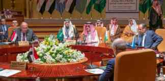 Saudi Arabia Announces The Creation Of A New Alliance With The Red Sea, Gulf Of Aden Countries