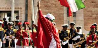 The Case For The Independent Statehood Of Somaliland