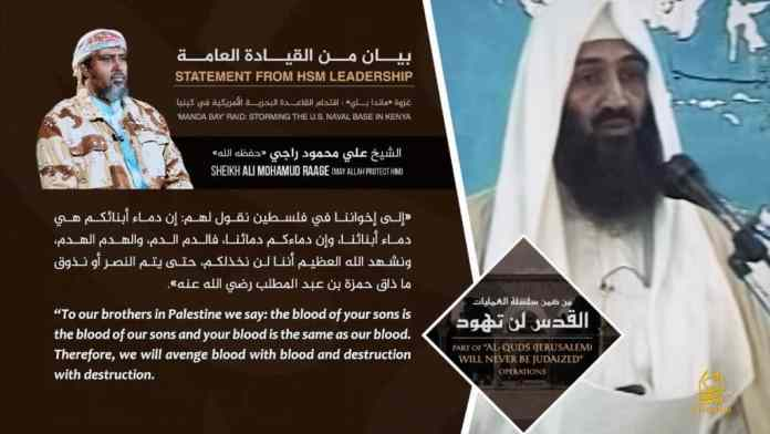 Rage reiterates Osama bin Laden's message