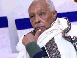 Hassan Guure Obituary