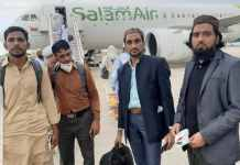 Coronavirus: Hundreds Of Pakistan Citizens Repatriated From Somaliland