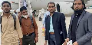 Coronavirus: Hundreds Of Pakistan Citizens Repatriated From Somaliland