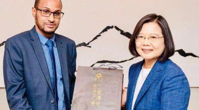 Somaliland Ambassador To Taiwan Arrives Taipei