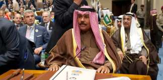 Kuwait, Qatar: Guessing Game Of Who Will Sign Deal With Israel Continues - ties