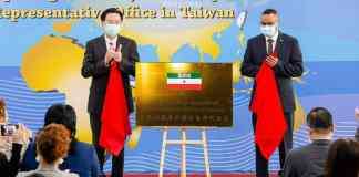 Strategic Somaliland Touts Its Oil And Gas As Opens Taiwan Embassy
