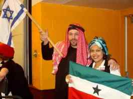Somaliland Readies For Relations With Israel