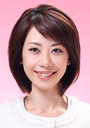田中 美絵子