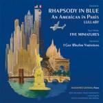 Cover : ラプソディ・イン・ブルー/パリのアメリカ人 名曲全集Ⅲ
