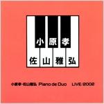 Cover : Piano de Duo LIVE / 2002