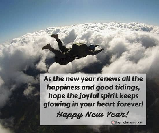 heart new year messages
