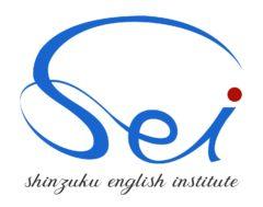SEI 新宿英会話教室 BLOG