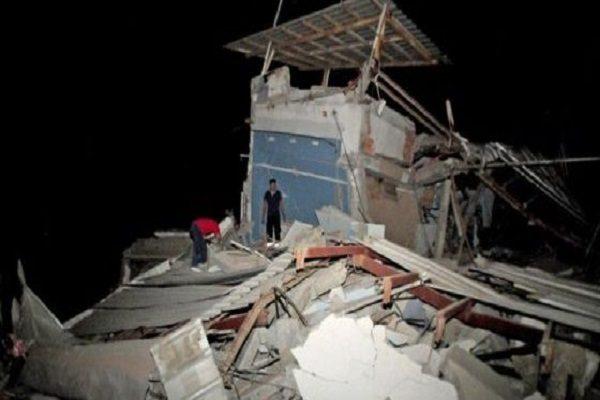 6.7 Magnitude Earthquake Hits Western Ecuador