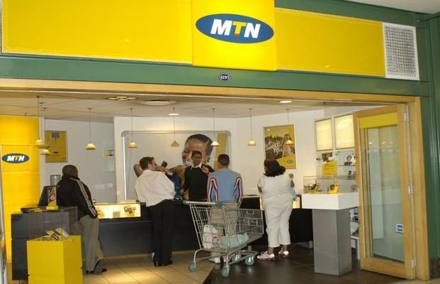 MTN Dismisses Davido, Don Jazzy, Iyanya, Others as Brand Ambassadors