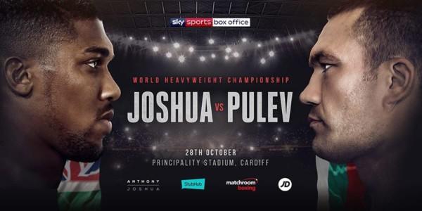 Anthony Joshua To Defend Heavyweight World Titles Against Kubrat Pulev