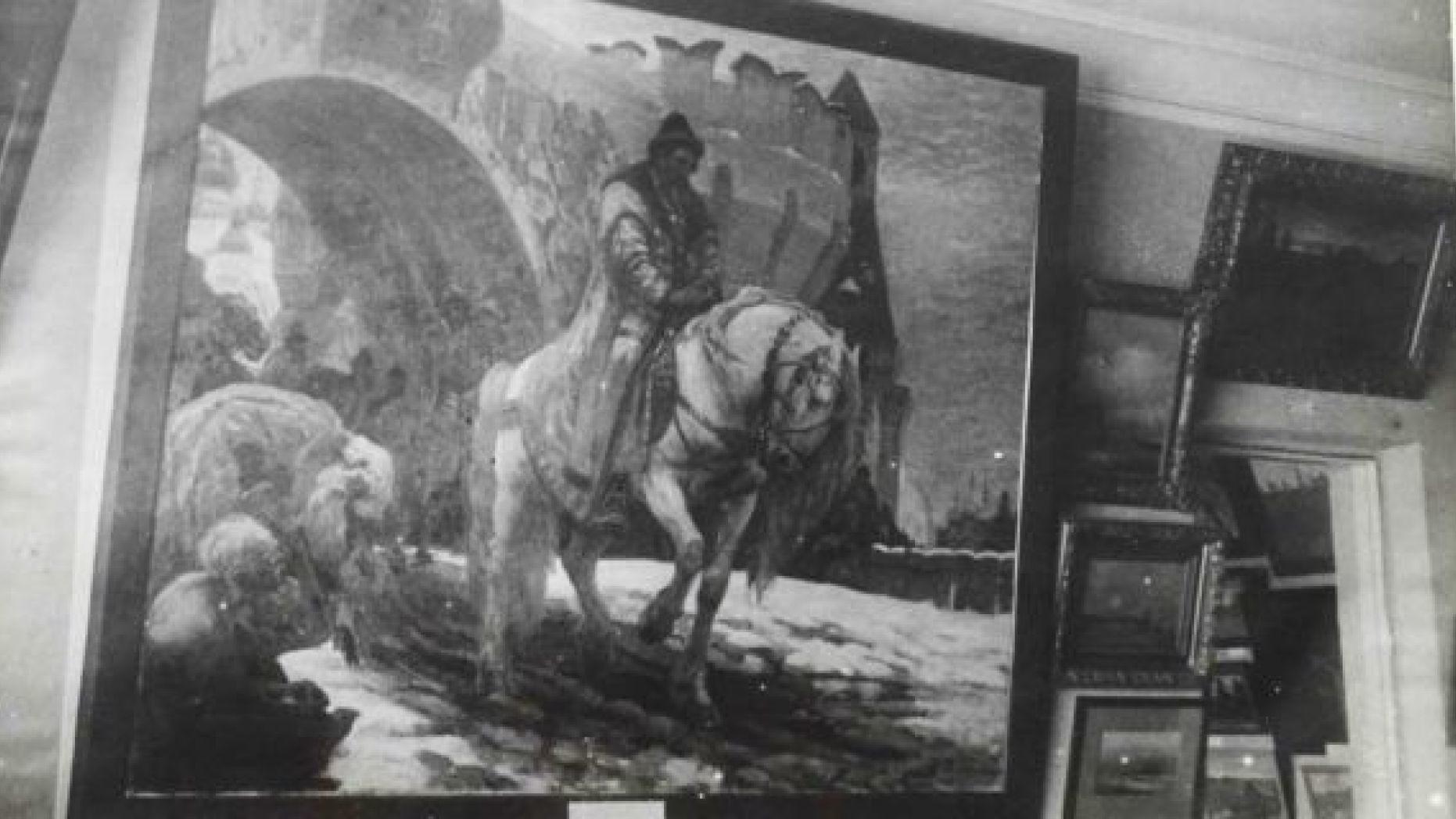 Ukraine Recovers Painting Stolen During World War II