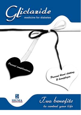 gliclazide_brochure