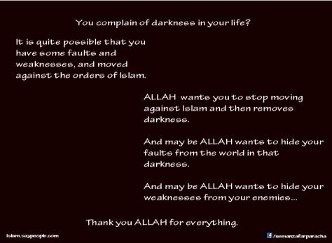 Thank you ALLAH