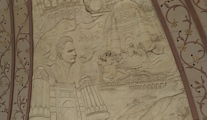 Third Petal of Pakistan Monument