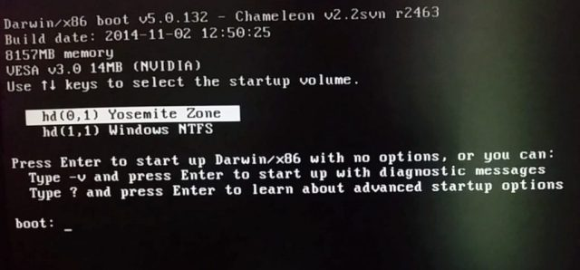 chameleon_boot_screen