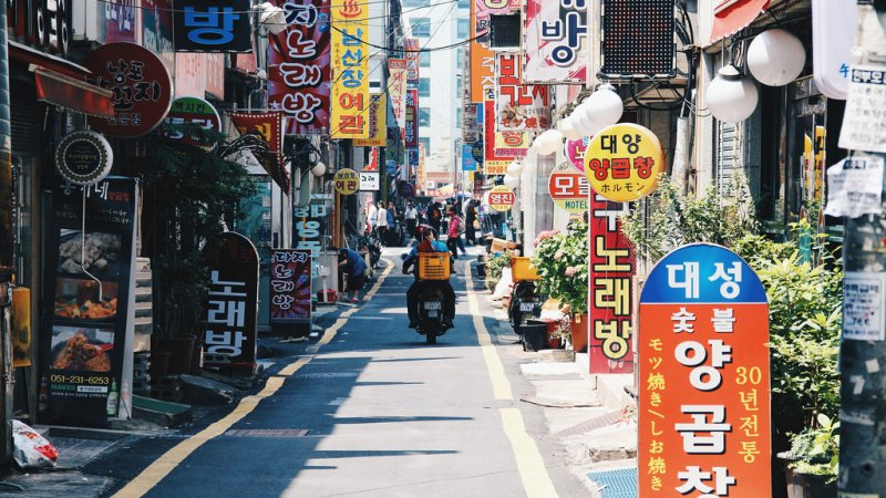 Busan (부산), South Korea.