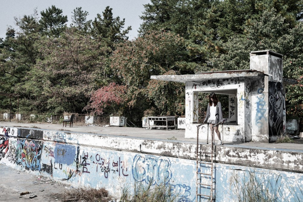 Seoul National University and the Abandoned Pool (서울대 폐수영장)