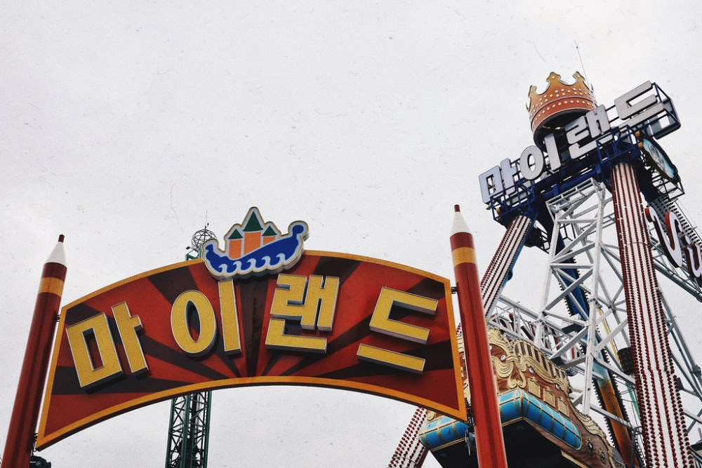 Travel Photographer | Theme park at Wolmido Incheon South Korea