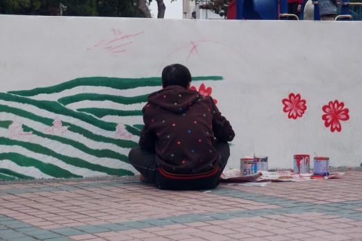 Travel Mural Artist   Hsinchu Science Industrial Park Taiwan