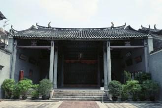 Ancestral Hall at Hang Tau Tseun