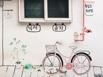 Ihwa Mural Village (이화 벽화마을), Seoul.