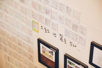 Dreamy Camera Café (꿈꾸는사진기), Gyeonggi-do.