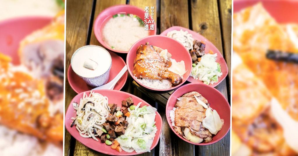 [台南燒肉飯]海安路京肴燒肉飯,滿300可外送,雞腿飯,燒肉飯,蒸蛋,便當套餐