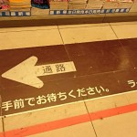 arrows on the floor, convenience store
