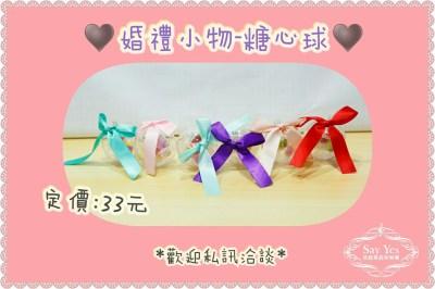 wedding_gift_04
