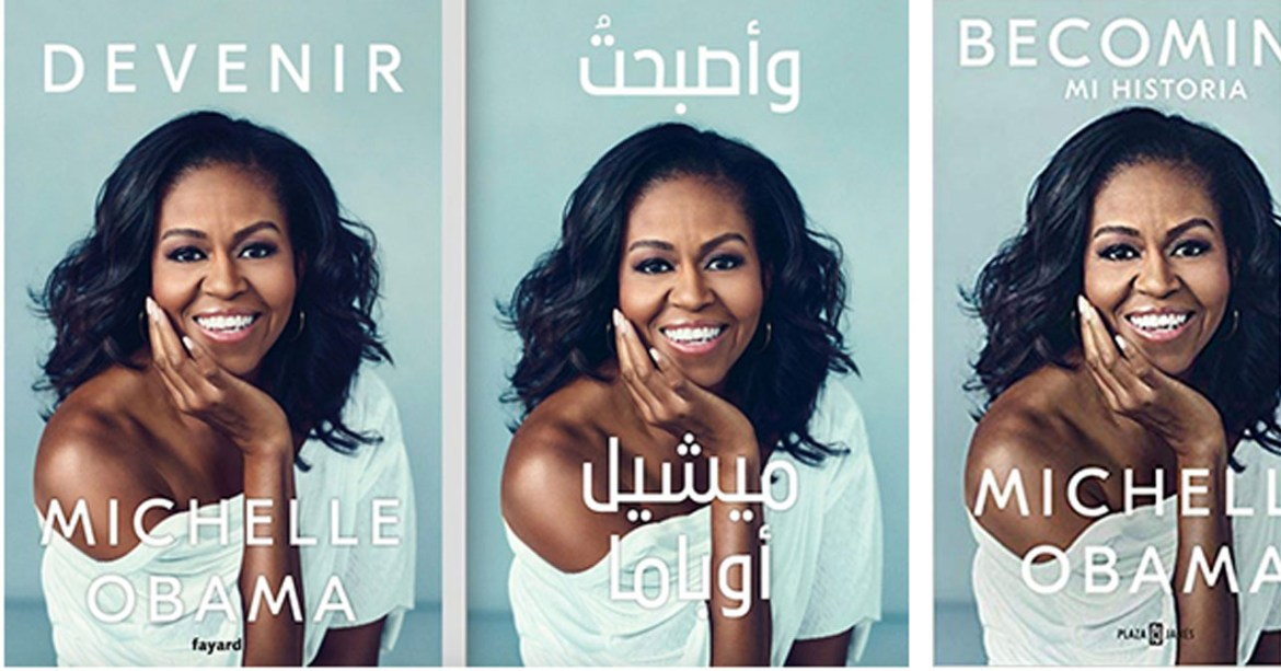 New Book Becoming by Michelle Obama