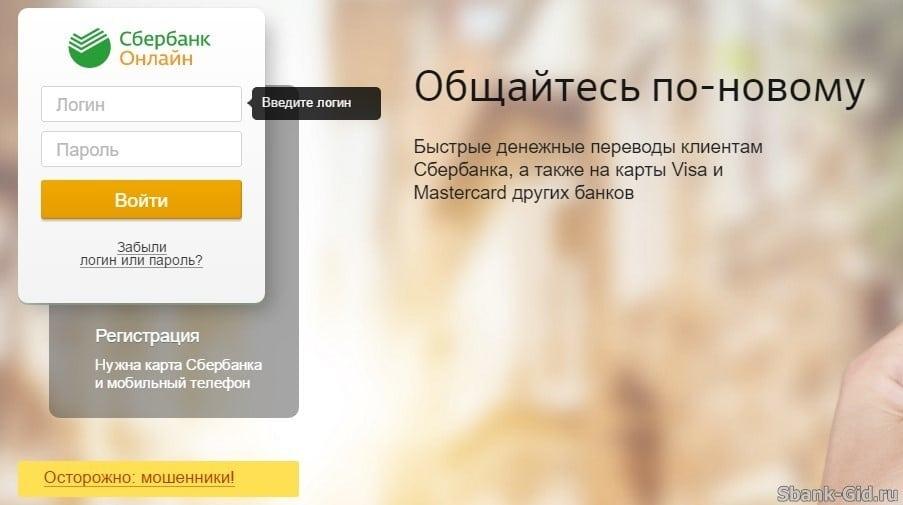 автоматические займы онлайн