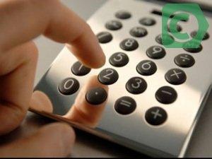Изображение - Как рассчитать кредит в сбербанке 1408065657_sovcombank-kredit-potrebitelskiy-kalkulyator