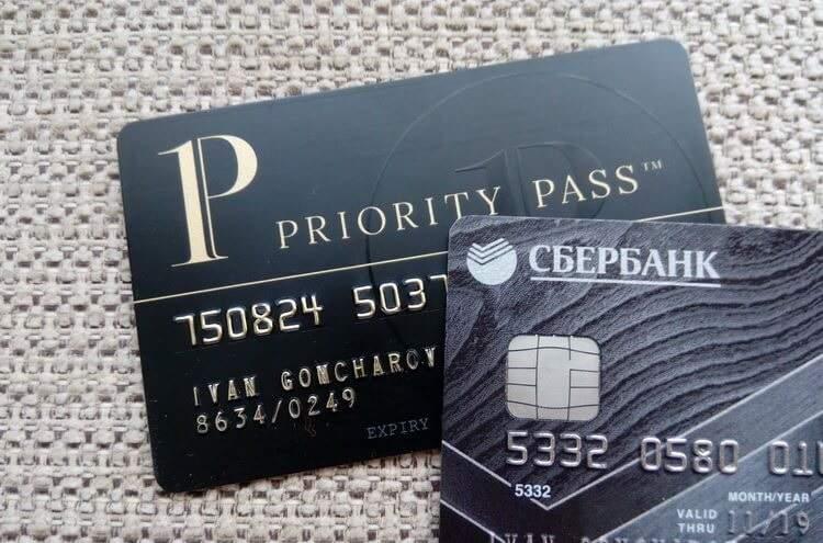 срочные займы на карту без отказа и проверок онлайн