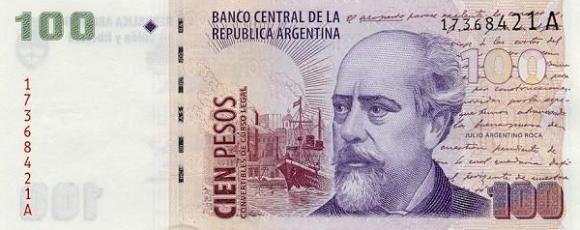 billete 100 pesos www.sbasualdo.com.ar
