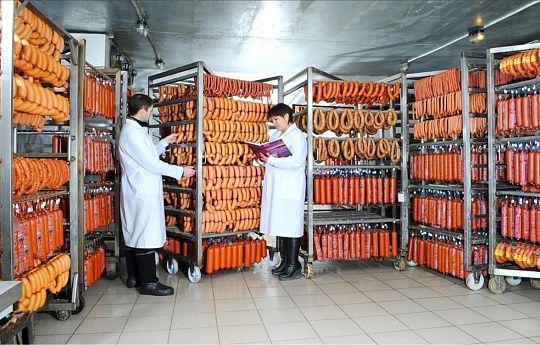 Продается: Производство продукции из мяса убойных животных ...