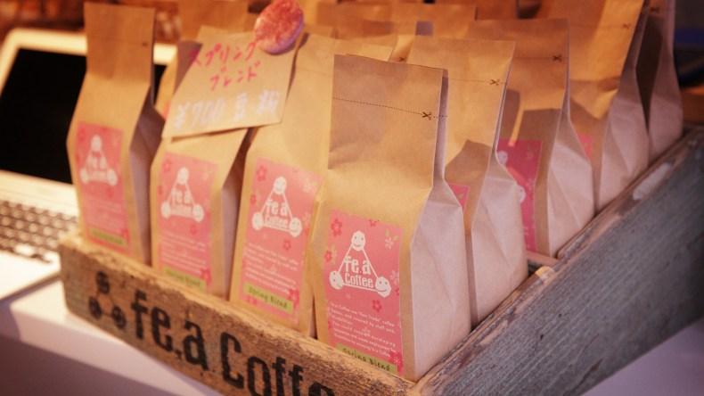 フェア・コーヒー豆