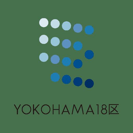 横浜18区ブランディングプロジェクト