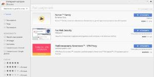Настройки и приложения для безопасности детей в интернете