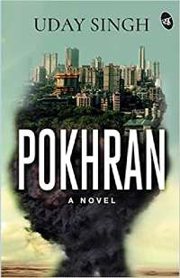 Pokhran Novel PDF